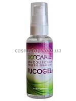 Biotonale Гель FUCOGEL® Фукогель для глубоко увлажняющей маски, Объем: 75 мл