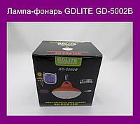 Лампа-фонарь GDLITE GD-5002B!Опт