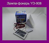 Лампа-фонарь YD-908!Акция