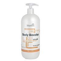 Nouvelle Body Booster Шампунь для объема волос, Объем: 1000 мл