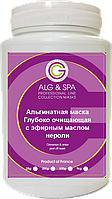 Alg&SPA Глубоко очищающая альгинатная маска с эфирным маслом нероли, 25 гр