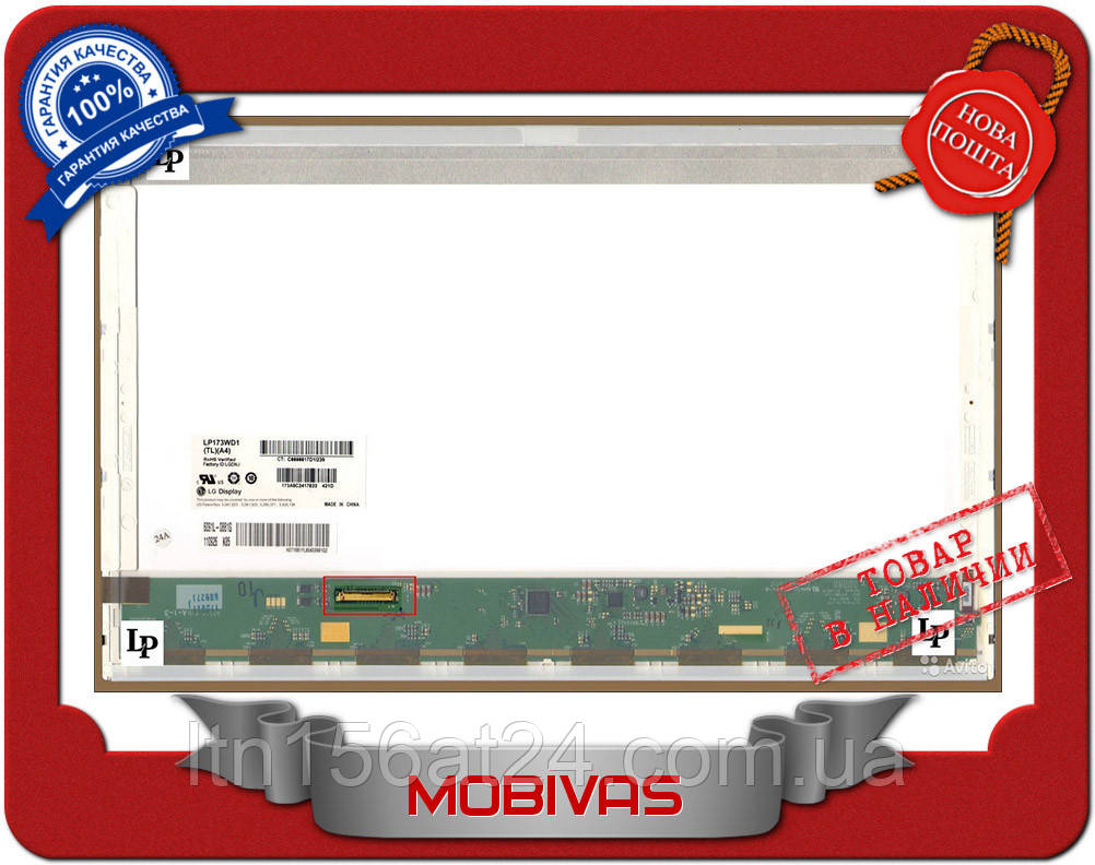 Матрица 17,3 Samsung LTN173KT02 P01 LED