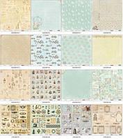 Набор бумаги Версаль, 10л, 30х30
