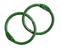 Кольца для альбомов, 2 шт зеленые 50 мм, фото 1