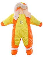 Детский комбинезон трансформер для новорожденных зимний (оранжевый с желтым)