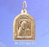 Ладанка из золота Слобожанская