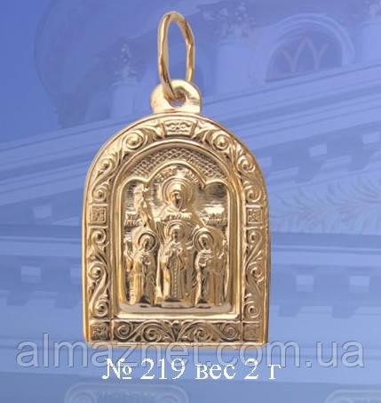 Ладанка из золота Божья Матерь
