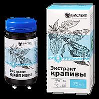 Экстракт крапивы - противовоспалительное, ранозаживляющее, кровоостанавливающее