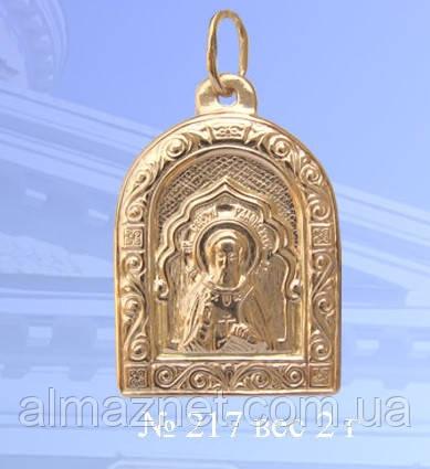 Ладанка из золота Бессарабская