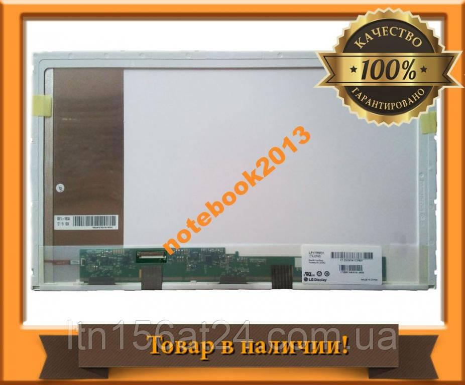 17,3 МАТРИЦА HD+ ЭКРАН LG LP173WD1-TLE1 Глянец