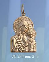 Православная ладанка из золота