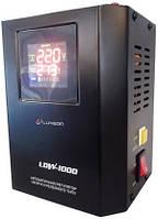 Luxeon LDW-1000 (черный)