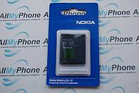 Аккумуляторная батарея для Nokia BL-5F 6210n / 6260s / 6290 / 6710n / E65, N93i / N95 2Gb / N96 / X5-01