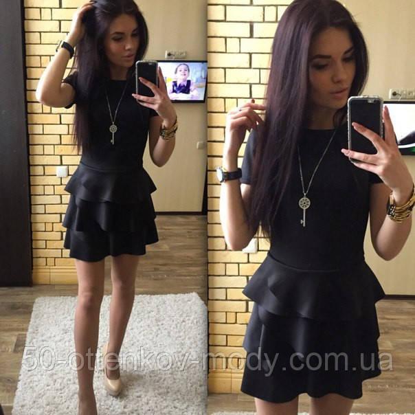 a73ea17d33be Женское модное платье с юбкой из воланов (расцветки) - Интернет магазин  товаров для всей