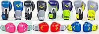 Перчатки боксерские кожаные на липучке EVERLAST PRO STYLE ELITE (р-р 10-12oz)