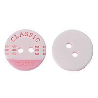 Пуговица Classic розовая, 13 мм