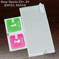 Защитное стекло для Sony Xperia Z3+ (E6553, E6533)