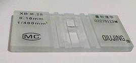 Камера Горяева XB.K.25. Qiujing (гемоцитометр) 2-х секционная на 400 малых квадратов