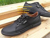 Туфли производства Польша