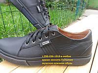 Кожаные осенние туфли производства Польша