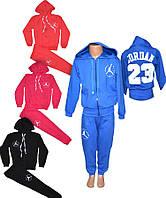 Спортивный костюм детский для девочки, двунитка, р.р.28-34