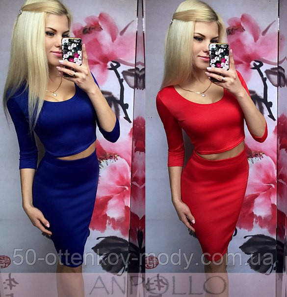 396d853f938 Женский модный костюм  топ и юбка (однотонный или комбинация цвета ...