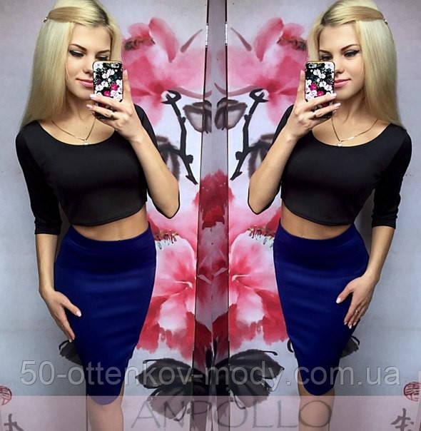 2e6a3ac8b1c ... Женский модный костюм  топ и юбка (однотонный или комбинация цвета)