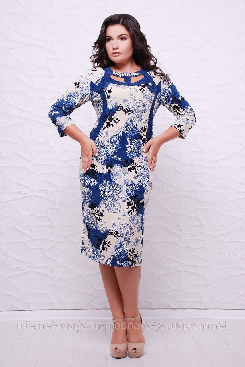 Платье Синди с рукавами р. 56 бежевый