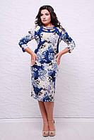 Платье Синди с рукавами р. 56 бежевый, фото 1
