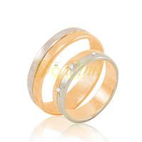 Обручальные кольца. КП1005