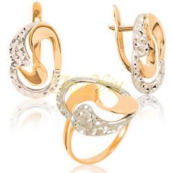 Ювелірний набір з алмазною гранню П9