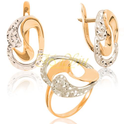 Ювелирный набор с алмазной гранью П9