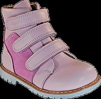 Детские ортопедические ботинки 4Rest-Orto 06-572 р. 22-30