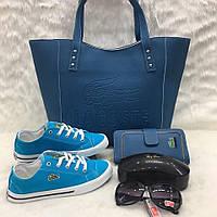 Комплект  LaCoste сумка+обувь синий