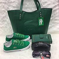 Комплект  LaCoste сумка+обувь зеленый