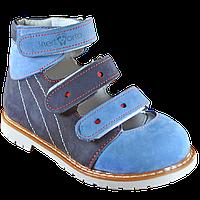 Туфли ортопедические 06-311