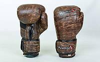 Перчатки боксерские кожаные на липучке HAYABUSA KANPEKI (р-р 10-12oz, коричневый)