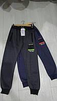 Утепленные спортивные брюки для мальчиков подростковые