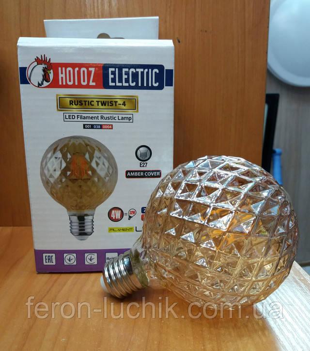 Винтажная ретро лампа в стиле LOFT - G95 4W LED