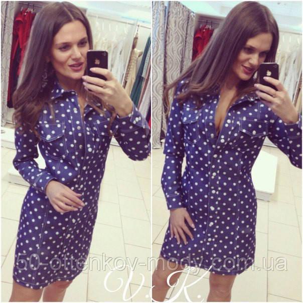 fed4df17c26 Женское модное джинсовое платье в горох  продажа
