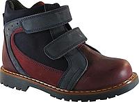 Детские ортопедические ботинки 4Rest-Orto 06-520 р. 21-30