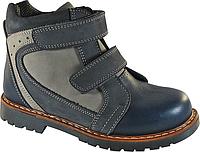 Детские ортопедические ботинки 4Rest-Orto 06-524 р. 31-36