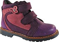 Детские ортопедические ботинки 4Rest-Orto 06-526 р. 31-36
