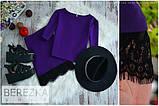 Жіночий стильний костюмчик з мереживом (3 кольори), фото 2