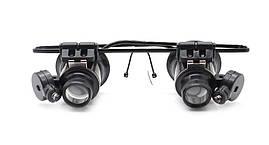 Лупа-очки бинокулярные 20х (рабочее расстояние: 1-2 см) (рабочее поле - 1 см2) с LED подсветкой Magnifier 9892