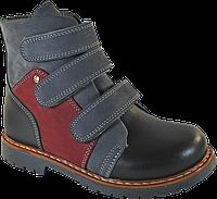 Детские ортопедические ботинки 4Rest-Orto 06-543 р. 31-36