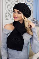 Зимний женский комплект «Лакки» (берет и шарф) Черный