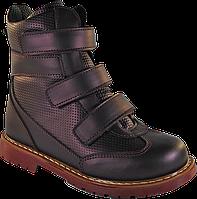 Детские ортопедические ботинки 4Rest-Orto 06-547 р. 31-36