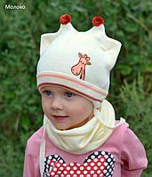№105 Шапка Жираф. Хлопок 60%. Мальчик/девочка 1-3 года. р. 46-50. Т.розовый, т.синий, молоко, фото 1