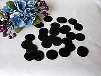 Фетровая заготовка круг черный d 2.5 см.,  (50 шт)